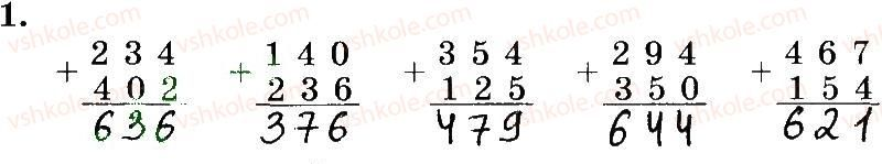 3-matematika-mv-bogdanovich-gp-lishenko-2014-robochij-zoshit--510-747-695-713-1.jpg