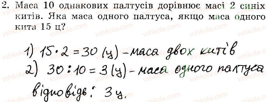 3-matematika-mv-bogdanovich-gp-lishenko-2014-robochij-zoshit--748-1006-824-842-2.jpg