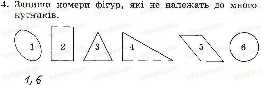 3-matematika-mv-bogdanovich-gp-lishenko-2014-robochij-zoshit--748-1006-824-842-4.jpg