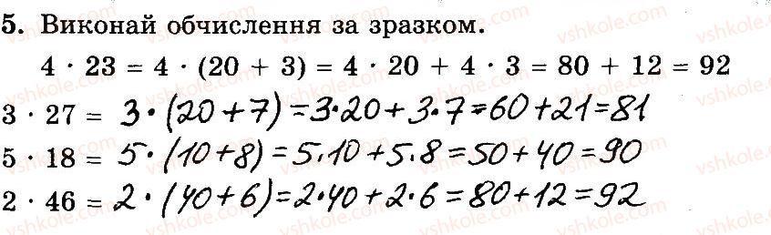 3-matematika-mv-bogdanovich-gp-lishenko-2014-robochij-zoshit--748-1006-824-842-5.jpg