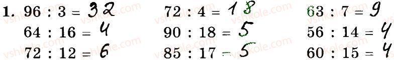 3-matematika-mv-bogdanovich-gp-lishenko-2014-robochij-zoshit--748-1006-952-968-1.jpg