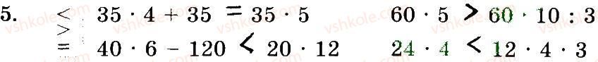 3-matematika-mv-bogdanovich-gp-lishenko-2014-robochij-zoshit--748-1006-952-968-5.jpg