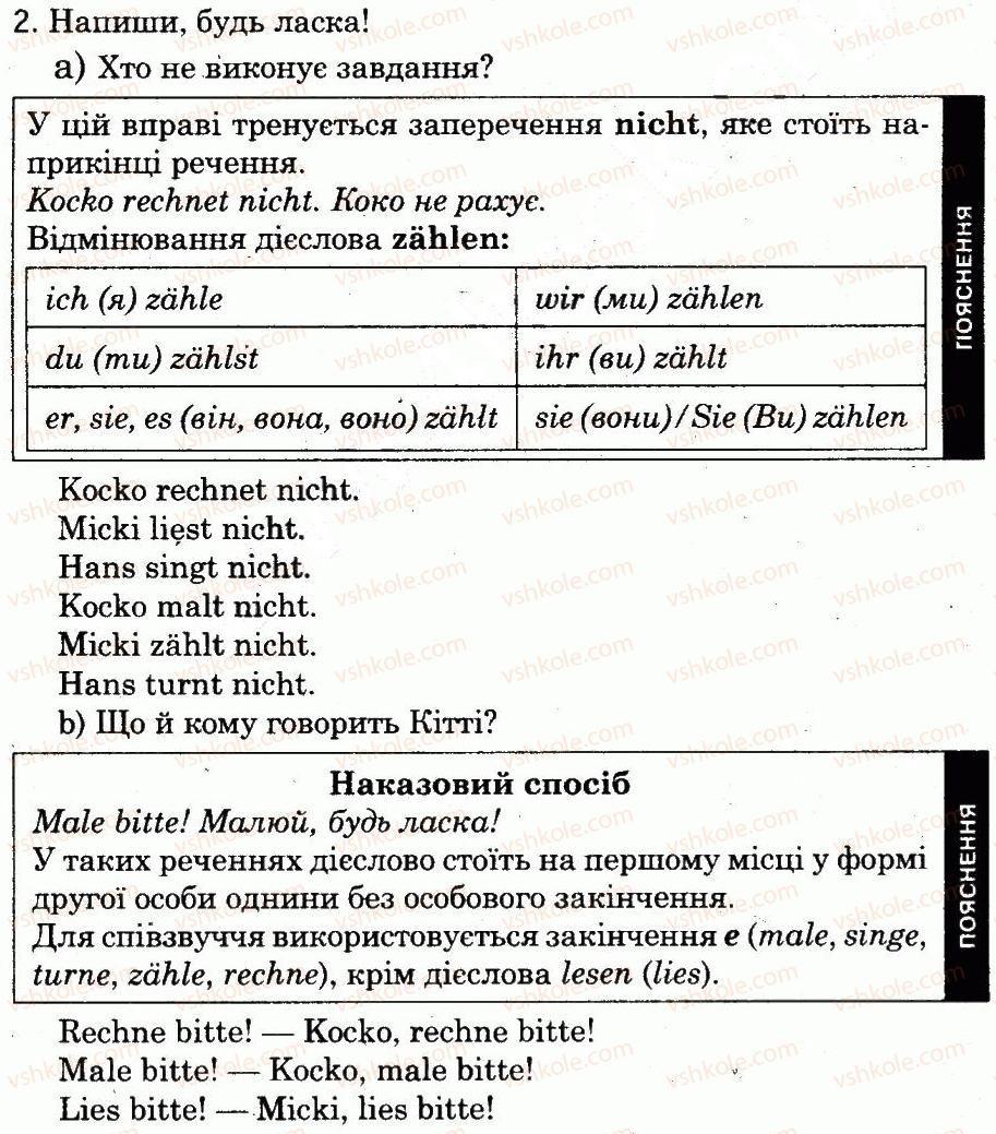 3-nimetska-mova-oo-parshikova-gm-melnichuk-lp-savchenko-2013--lektion-1-wieder-in-der-schule-stunde-2-lies-bitte-2.jpg