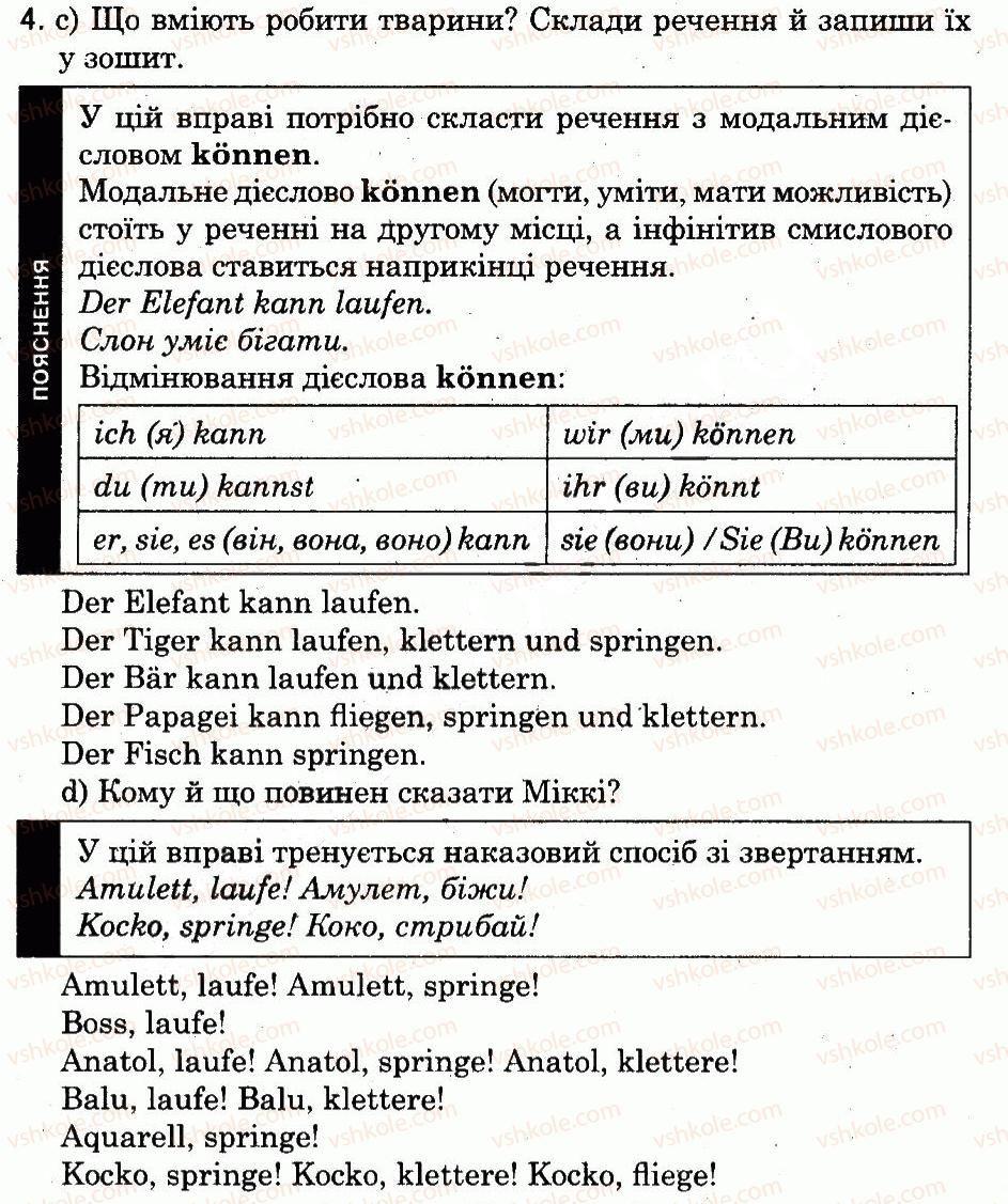 3-nimetska-mova-oo-parshikova-gm-melnichuk-lp-savchenko-2013--lektion-1-wieder-in-der-schule-stunde-2-lies-bitte-4.jpg