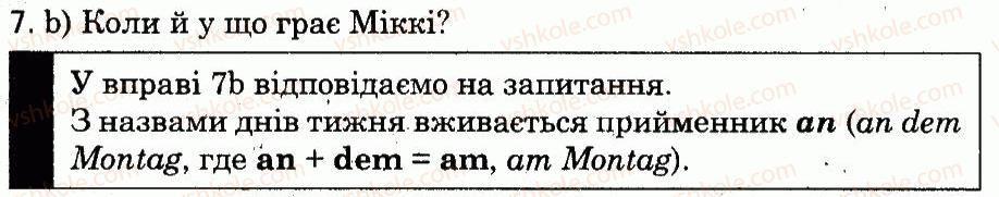 3-nimetska-mova-oo-parshikova-gm-melnichuk-lp-savchenko-2013--lektion-1-wieder-in-der-schule-stunde-3-sieben-brder-7.jpg