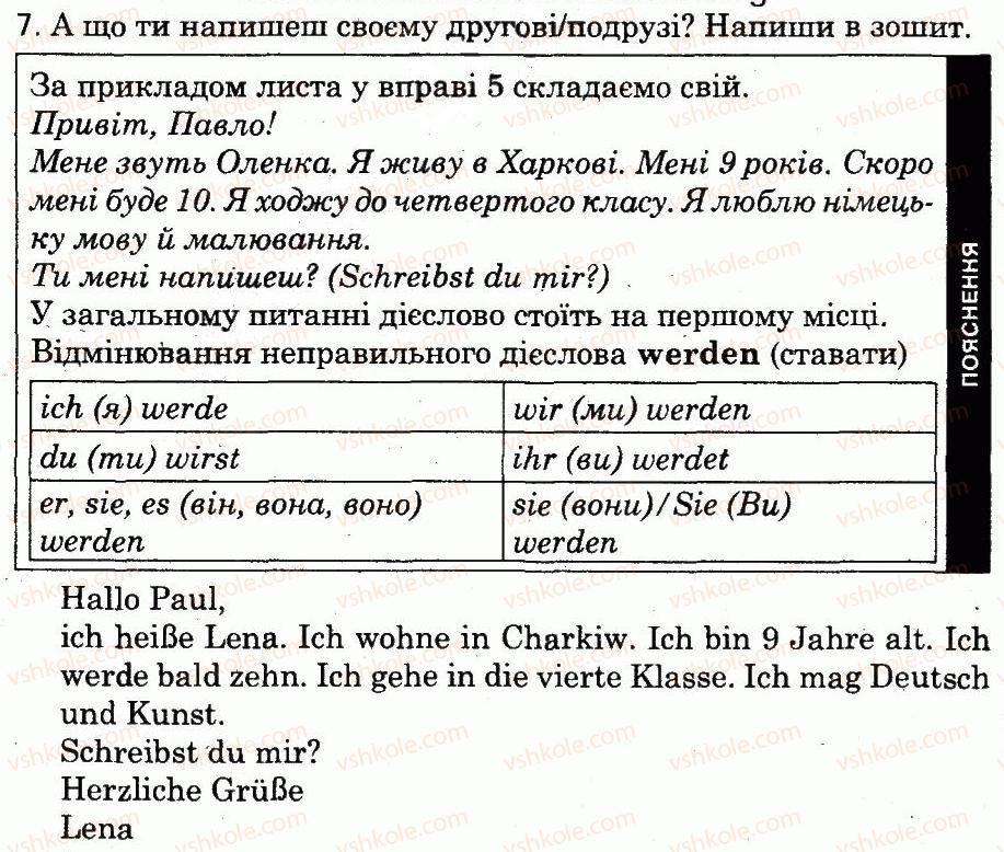 3-nimetska-mova-oo-parshikova-gm-melnichuk-lp-savchenko-2013--lektion-6-wir-feiern-feste-stunde-2-bald-ist-mein-geburtstag-7.jpg