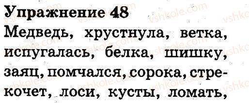 3-russkij-yazyk-an-rudyakov-il-chelysheva-2013--tekst-48.jpg