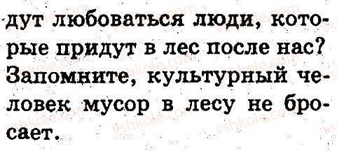 3-russkij-yazyk-an-rudyakov-il-chelysheva-2013--tekst-54-rnd7929.jpg