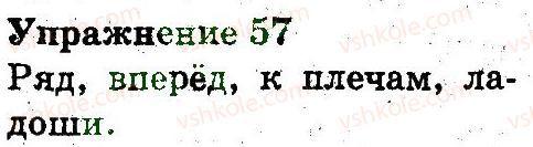 3-russkij-yazyk-an-rudyakov-il-chelysheva-2013--tekst-57.jpg