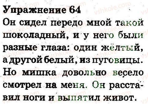 3-russkij-yazyk-an-rudyakov-il-chelysheva-2013--tekst-64.jpg