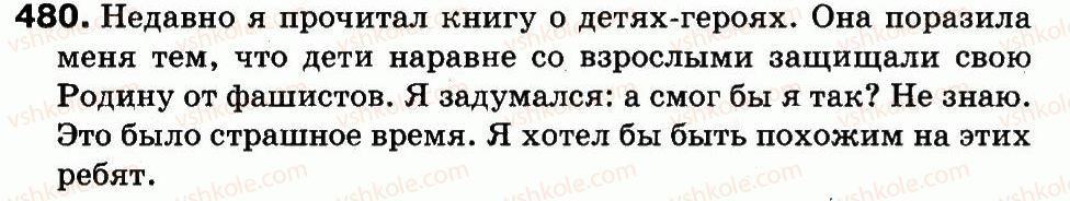 3-russkij-yazyk-ei-samonova-vi-stativka-tm-polyakova-2014--uprazhneniya-308-516-480.jpg