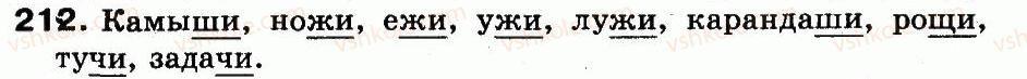 3-russkij-yazyk-in-lapshina-nn-zorka-2013--uprazhneniya-201-333-212.jpg