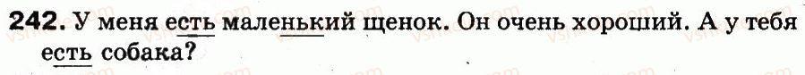 3-russkij-yazyk-in-lapshina-nn-zorka-2013--uprazhneniya-201-333-242.jpg