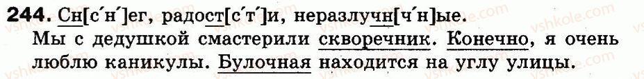 3-russkij-yazyk-in-lapshina-nn-zorka-2013--uprazhneniya-201-333-244.jpg