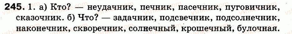 3-russkij-yazyk-in-lapshina-nn-zorka-2013--uprazhneniya-201-333-245.jpg