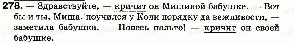 3-russkij-yazyk-in-lapshina-nn-zorka-2013--uprazhneniya-201-333-278.jpg