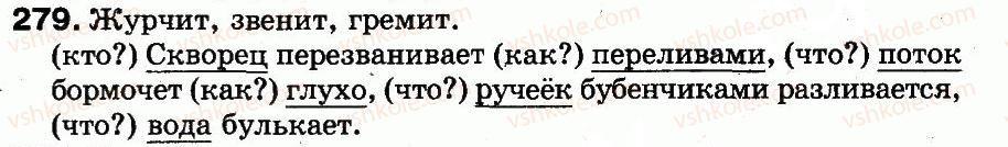 3-russkij-yazyk-in-lapshina-nn-zorka-2013--uprazhneniya-201-333-279.jpg