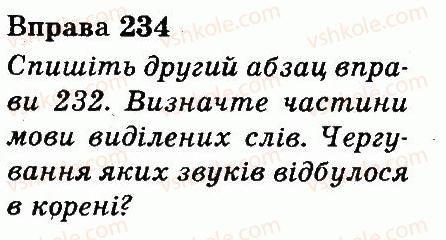 3-ukrayinska-mova-md-zaharijchuk-ai-movchun-2013--chastini-movi-234.jpg