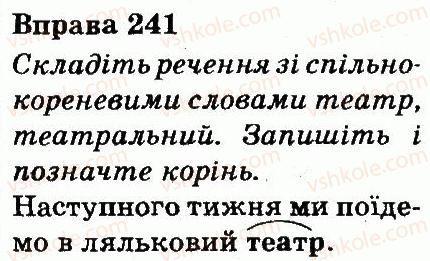 3-ukrayinska-mova-md-zaharijchuk-ai-movchun-2013--chastini-movi-241.jpg