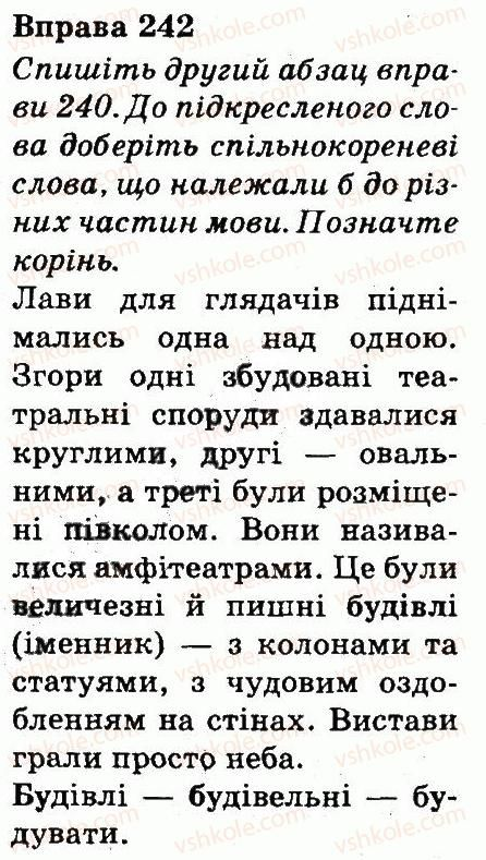 3-ukrayinska-mova-md-zaharijchuk-ai-movchun-2013--chastini-movi-242.jpg