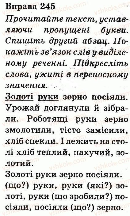 3-ukrayinska-mova-md-zaharijchuk-ai-movchun-2013--chastini-movi-245.jpg