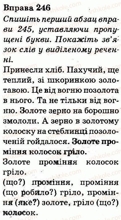 3-ukrayinska-mova-md-zaharijchuk-ai-movchun-2013--chastini-movi-246.jpg