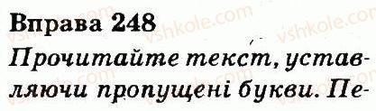 3-ukrayinska-mova-md-zaharijchuk-ai-movchun-2013--chastini-movi-248.jpg
