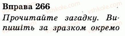 3-ukrayinska-mova-md-zaharijchuk-ai-movchun-2013--chastini-movi-266.jpg