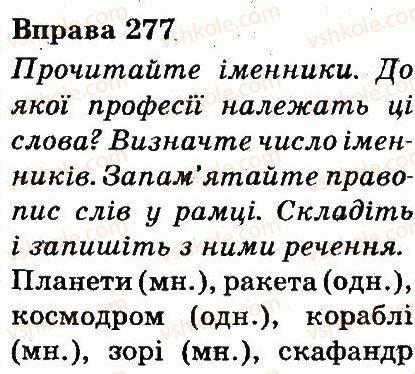 3-ukrayinska-mova-md-zaharijchuk-ai-movchun-2013--chastini-movi-277.jpg