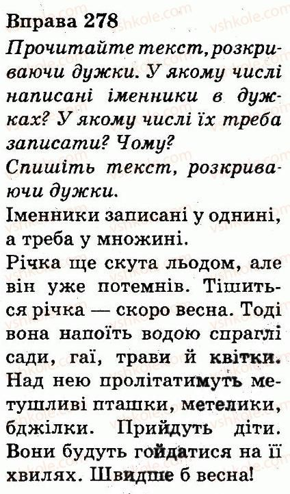 3-ukrayinska-mova-md-zaharijchuk-ai-movchun-2013--chastini-movi-278.jpg
