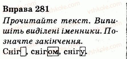 3-ukrayinska-mova-md-zaharijchuk-ai-movchun-2013--chastini-movi-281.jpg