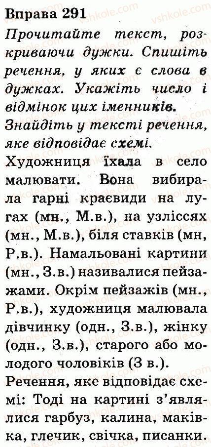 3-ukrayinska-mova-md-zaharijchuk-ai-movchun-2013--chastini-movi-291.jpg