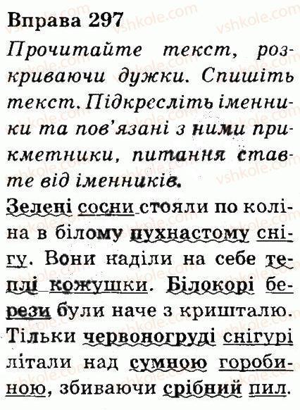 3-ukrayinska-mova-md-zaharijchuk-ai-movchun-2013--chastini-movi-297.jpg