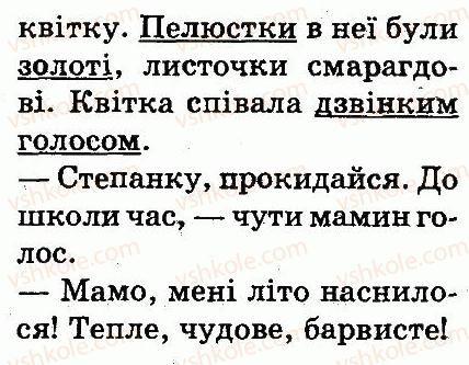 3-ukrayinska-mova-md-zaharijchuk-ai-movchun-2013--chastini-movi-303-rnd4352.jpg