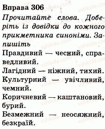 3-ukrayinska-mova-md-zaharijchuk-ai-movchun-2013--chastini-movi-306.jpg