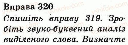 3-ukrayinska-mova-md-zaharijchuk-ai-movchun-2013--chastini-movi-320.jpg