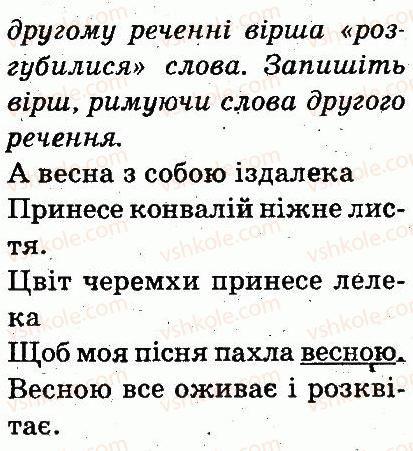 3-ukrayinska-mova-md-zaharijchuk-ai-movchun-2013--chastini-movi-326-rnd556.jpg