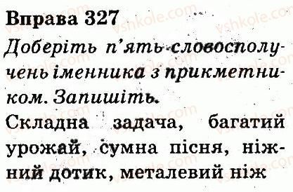 3-ukrayinska-mova-md-zaharijchuk-ai-movchun-2013--chastini-movi-327.jpg