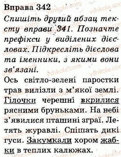 3-ukrayinska-mova-md-zaharijchuk-ai-movchun-2013--chastini-movi-342.jpg