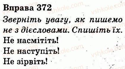 3-ukrayinska-mova-md-zaharijchuk-ai-movchun-2013--chastini-movi-372.jpg