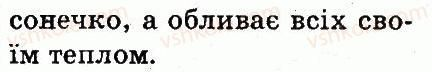 3-ukrayinska-mova-md-zaharijchuk-ai-movchun-2013--chastini-movi-373-rnd6107.jpg
