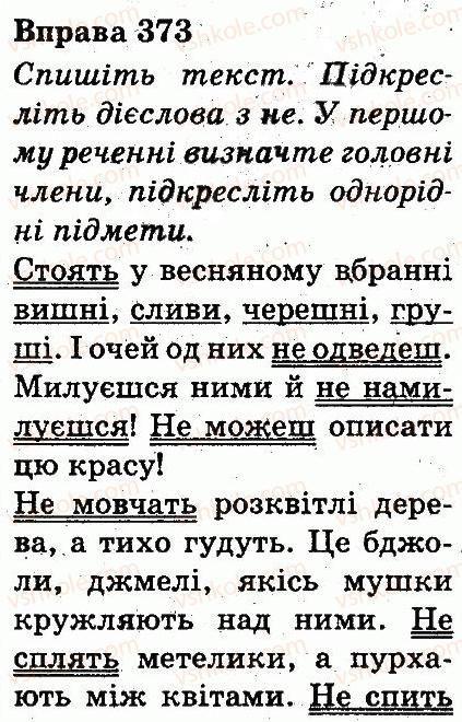 3-ukrayinska-mova-md-zaharijchuk-ai-movchun-2013--chastini-movi-373.jpg