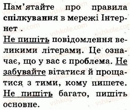 3-ukrayinska-mova-md-zaharijchuk-ai-movchun-2013--chastini-movi-376-rnd9065.jpg