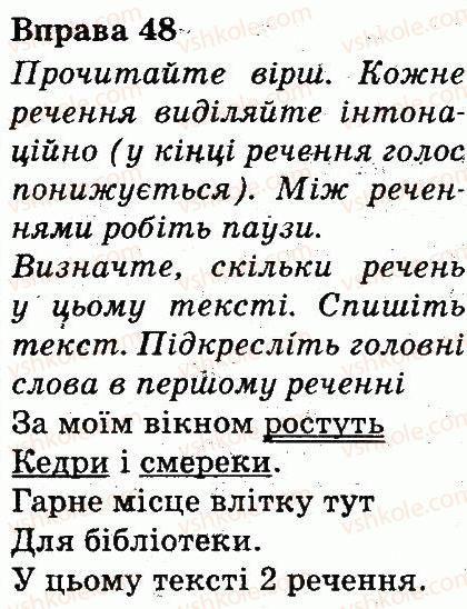 3-ukrayinska-mova-md-zaharijchuk-ai-movchun-2013--rechennya-48.jpg