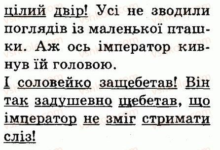 3-ukrayinska-mova-md-zaharijchuk-ai-movchun-2013--rechennya-58-rnd3785.jpg