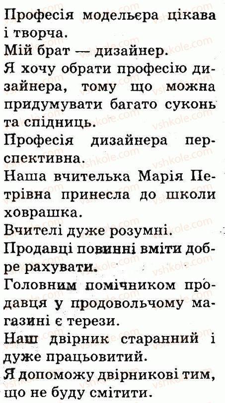 3-ukrayinska-mova-md-zaharijchuk-ai-movchun-2013--tekst-23-rnd4072.jpg