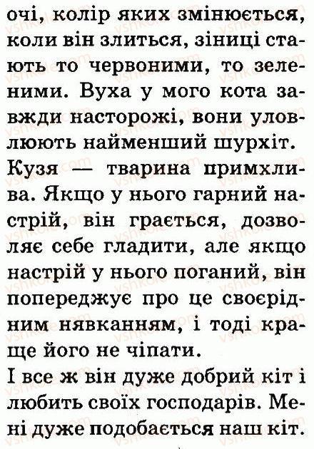 3-ukrayinska-mova-md-zaharijchuk-ai-movchun-2013--tekst-27-rnd5784.jpg