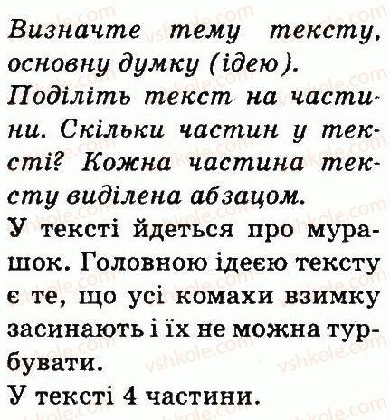 3-ukrayinska-mova-md-zaharijchuk-ai-movchun-2013--tekst-34-rnd6606.jpg