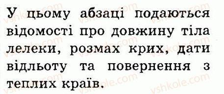 3-ukrayinska-mova-md-zaharijchuk-ai-movchun-2013--tekst-38-rnd7579.jpg