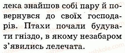 3-ukrayinska-mova-md-zaharijchuk-ai-movchun-2013--tekst-39-rnd4448.jpg
